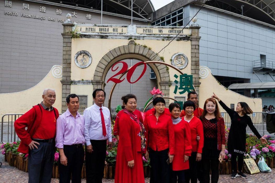 macau handover anniversary tourist china