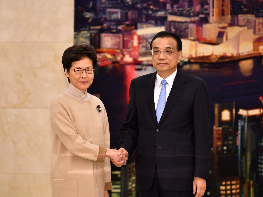 Carrie Lam Li Keqiang