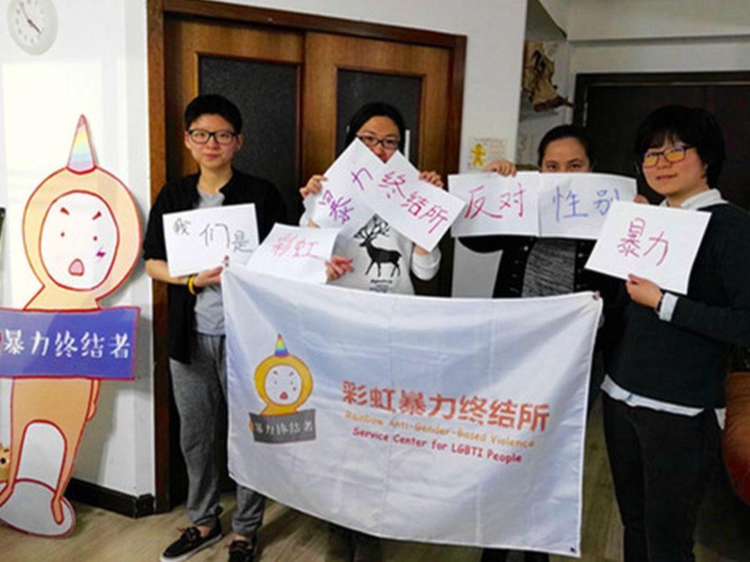 china lgbtq transgender common language xu bin