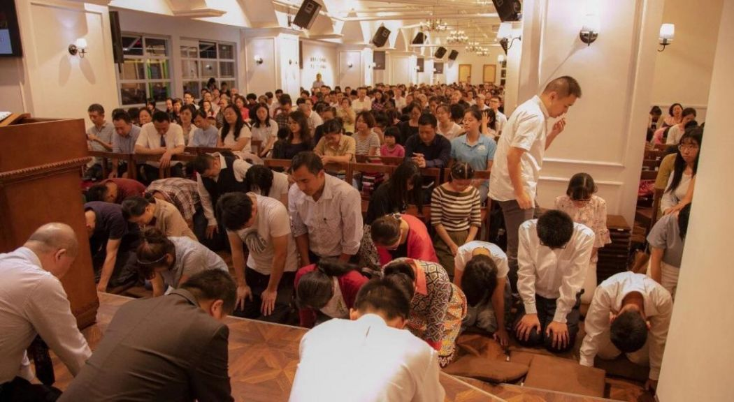 Early Rain Covenant Church christian china