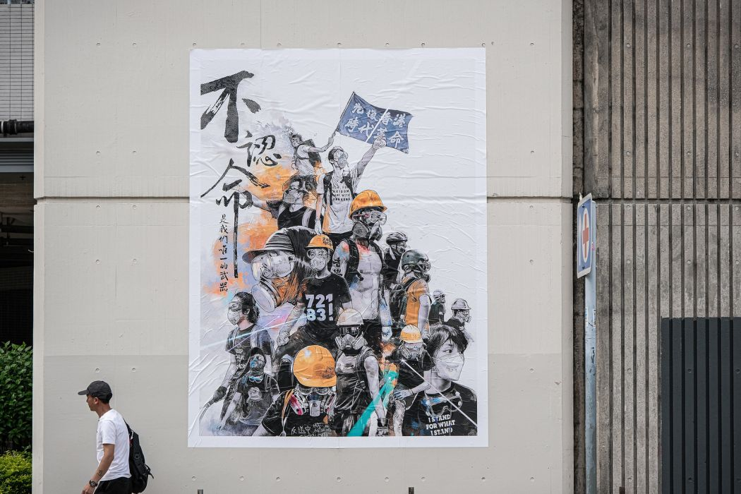 protest banner Abaddon