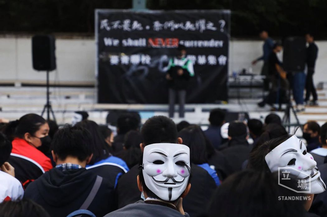 December 6 kwai ching rally secondary school students