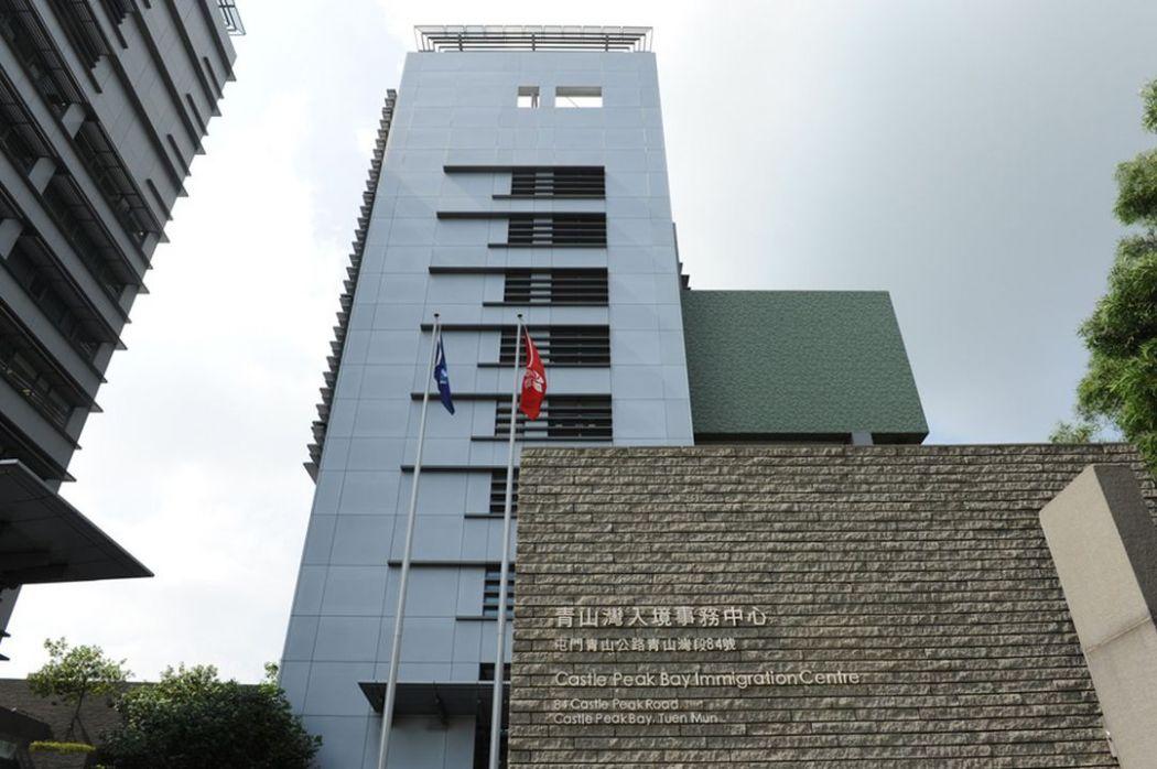 castle peak bay immigration centre