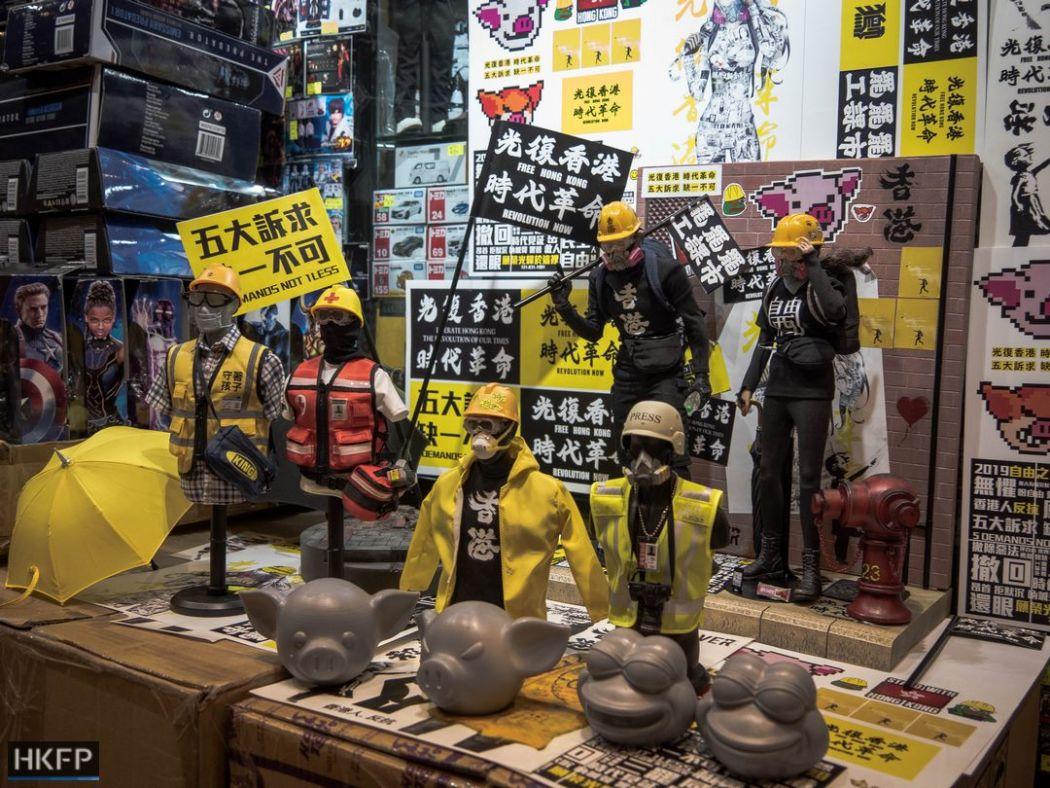 FigureClub Toys Mong Kok Joel Chan protest toys