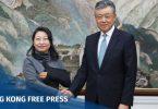 Teresa Cheng Liu Xiaoming