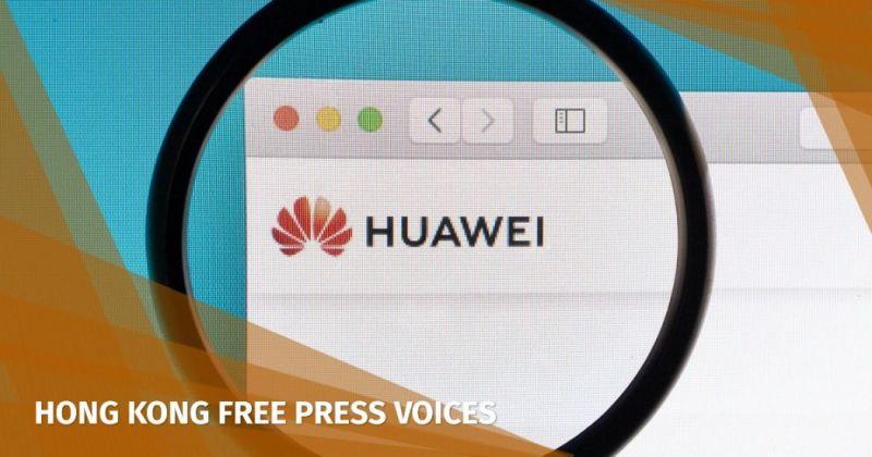 huawei logo magnifying glass