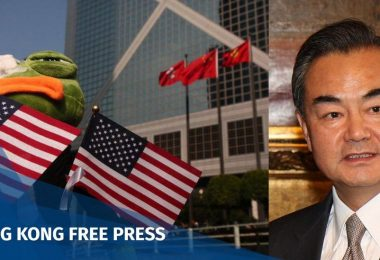 Wang Yi US China