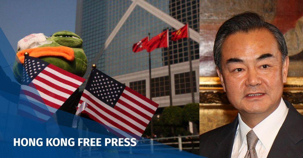 Wang Yi US China
