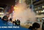 "Mong Kok tear gas ""December 12"" Hong Kong police protester"