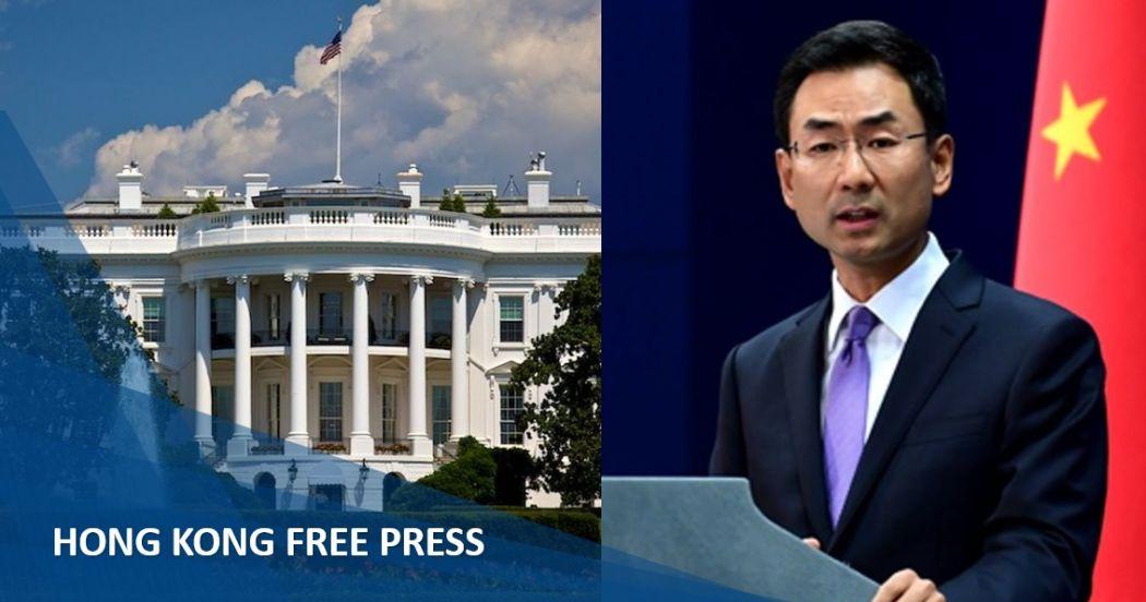 geng shuang white house us