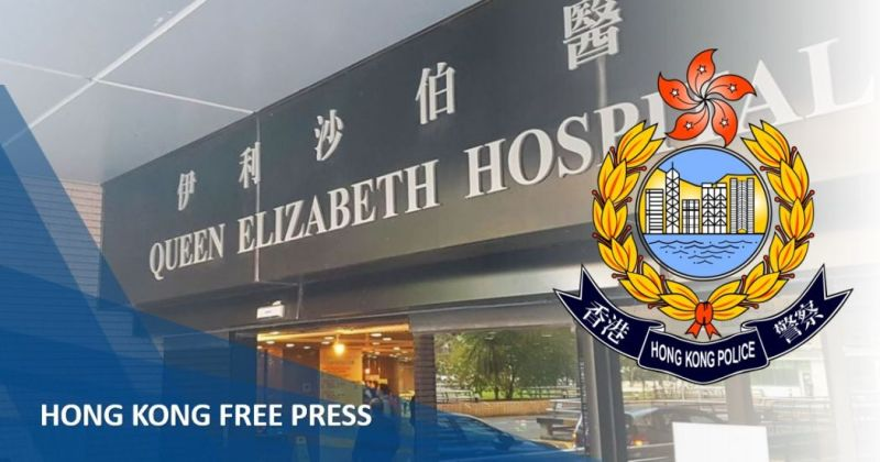 queen elizabeth hospital police search warrant
