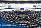 european parliament uyghur