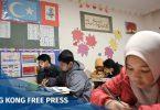 Turkey Uighur