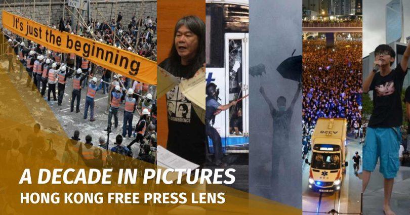 a decade in hong kong 2010s