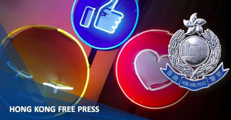 social media Twitter Facebook police Hong Kong