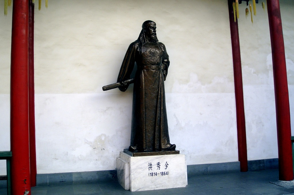 Statue of Hong Xiuquan in Nanjing