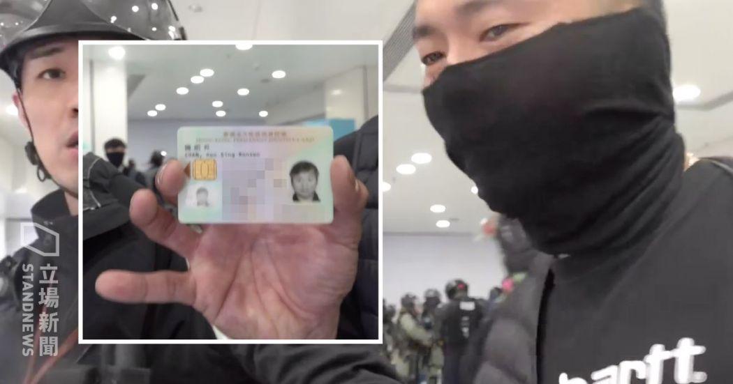 Ronson Chan police