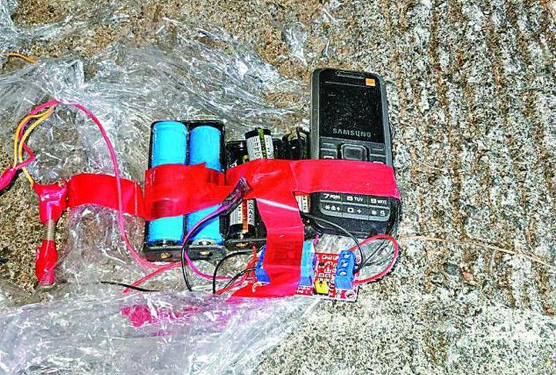 December 9 police bomb device