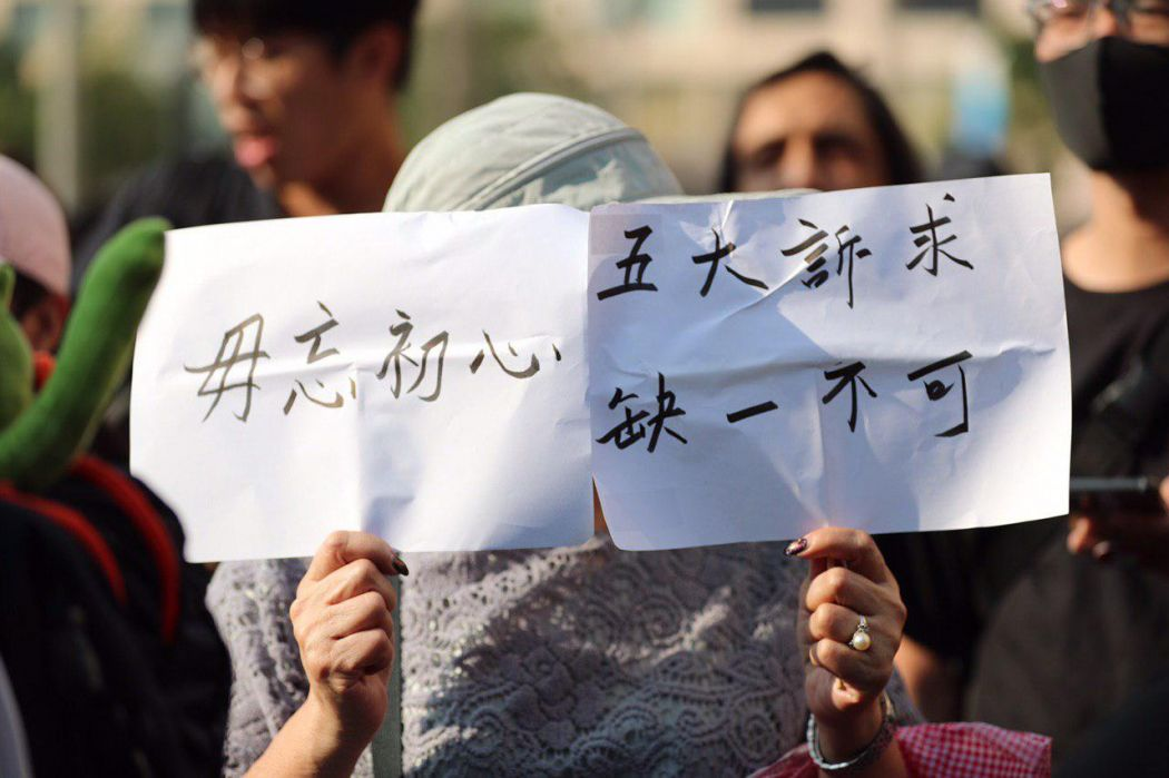 Hung Hom Tsim Sha Tsui protest China extradition pro-democracy