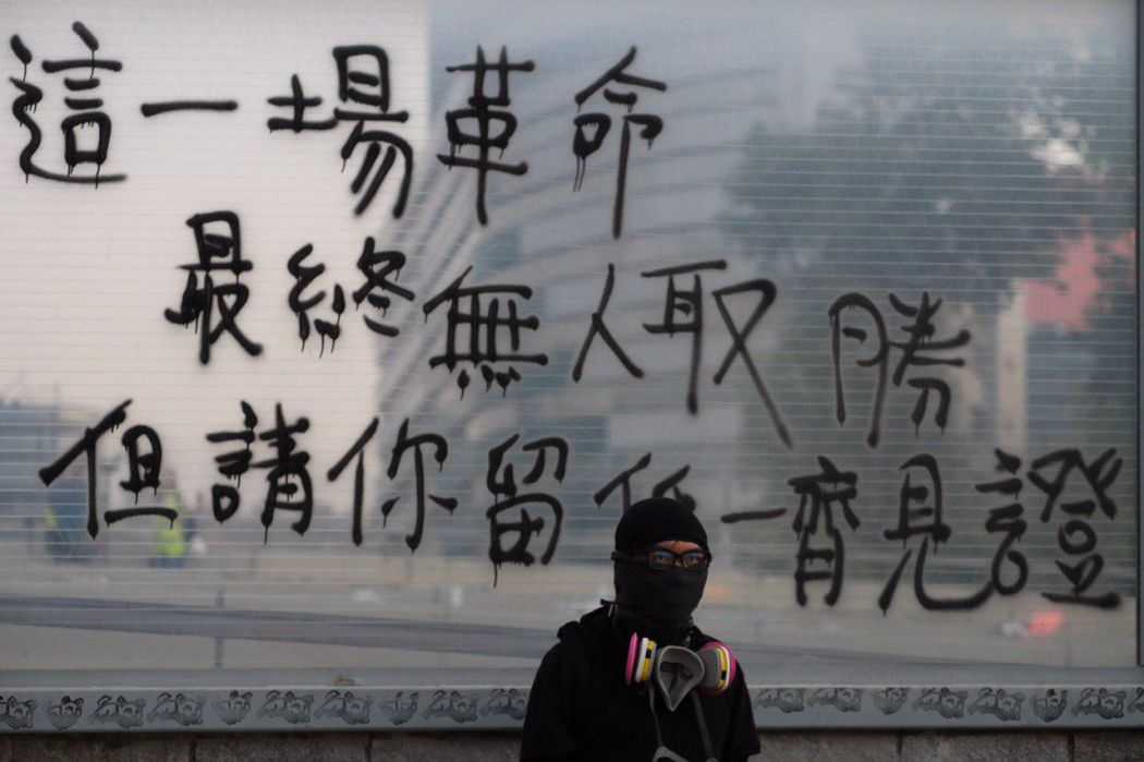 "Hung Hom Tsim Sha Tsui protest China extradition pro-democracy ""December 1"""