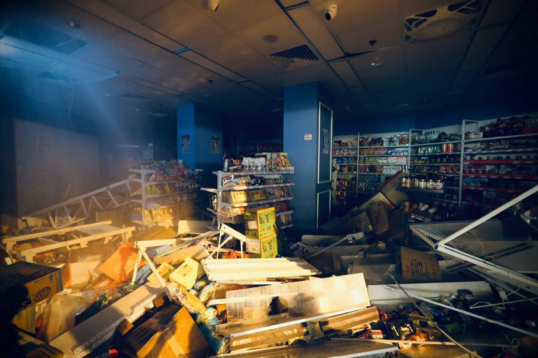 """December 1"" Whampoa Hong Kong police protester streets tear gas vandalism store"