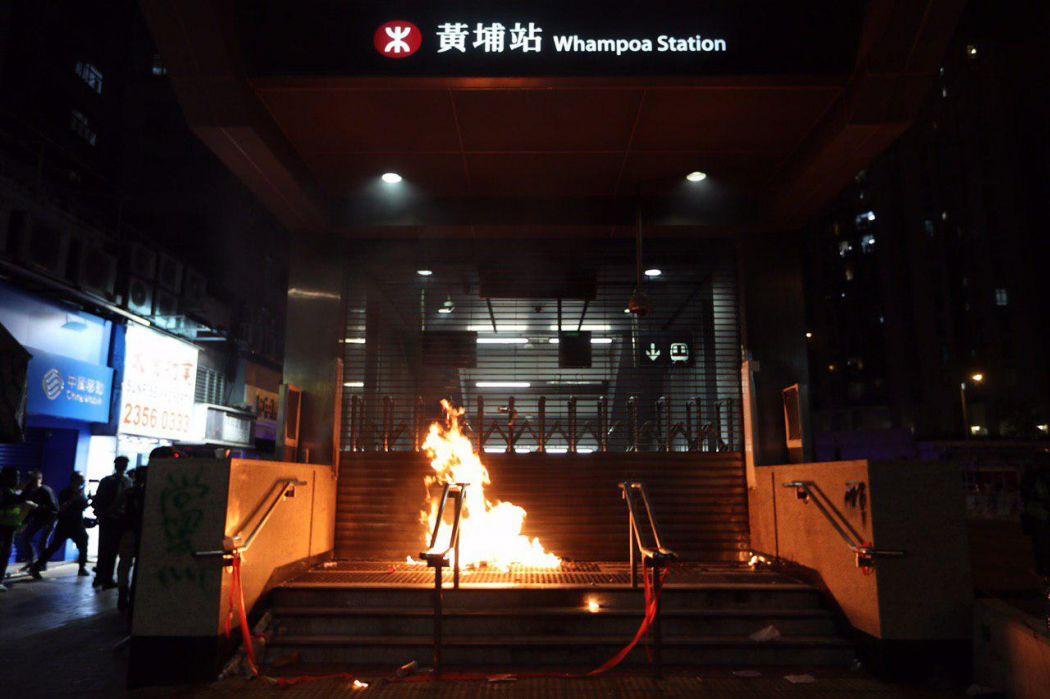 """December 1"" protester police Hong Kong Whampoa Kowloon vandalism"