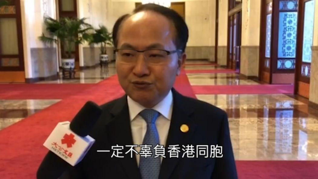 Wang Zhimin
