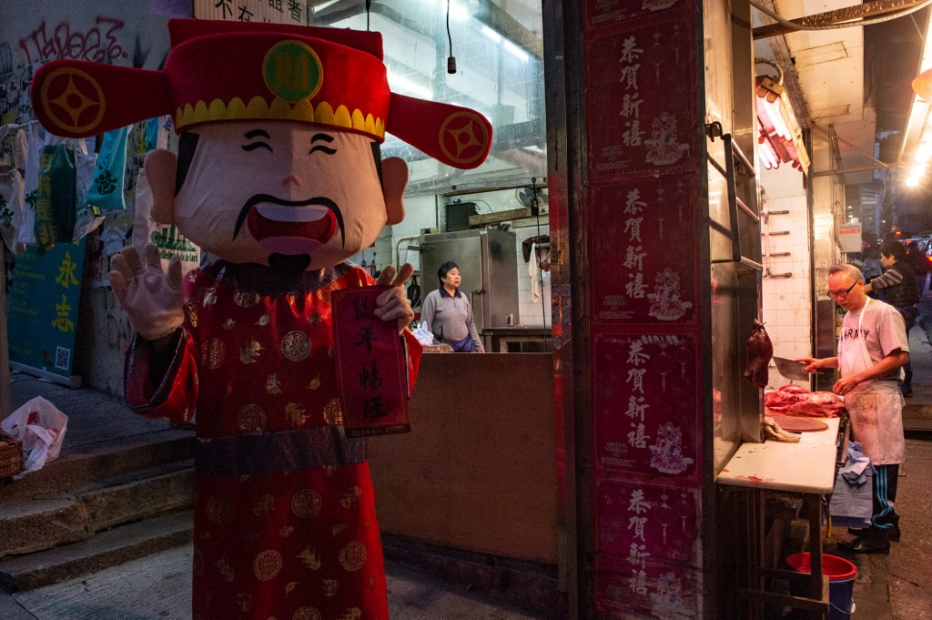 Hong Kong Lunar new year