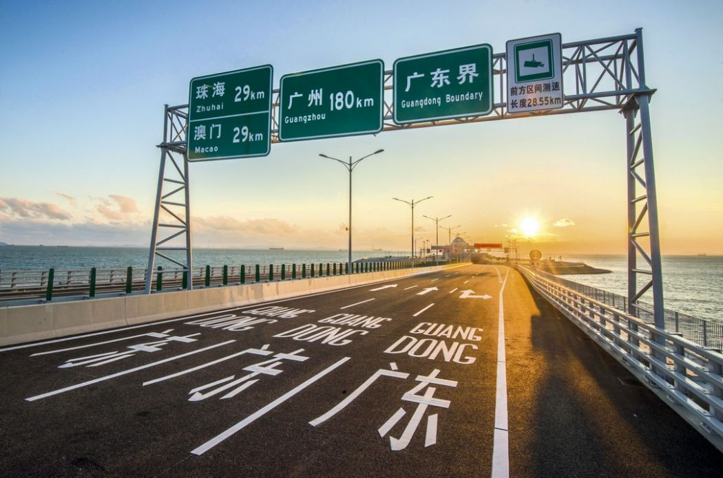 zhuhai macau bridge