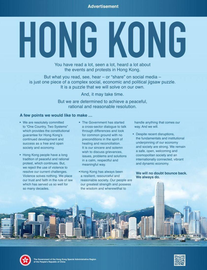 hong kong on ad