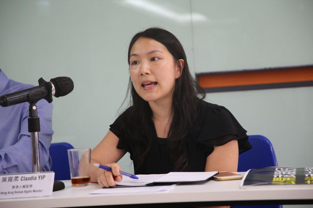 Claudia Yip