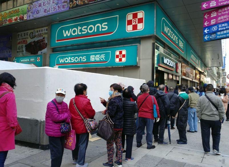 Watsons Mong Kok