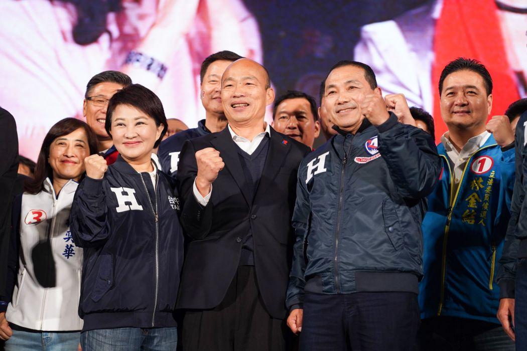 Han Kuo-yu January 9 Kuomintang Taipei rally election