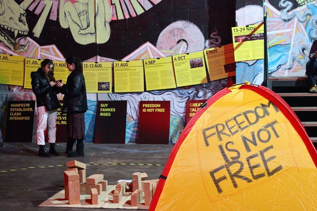Free Hong Kong exhibition Ukraine Kiev