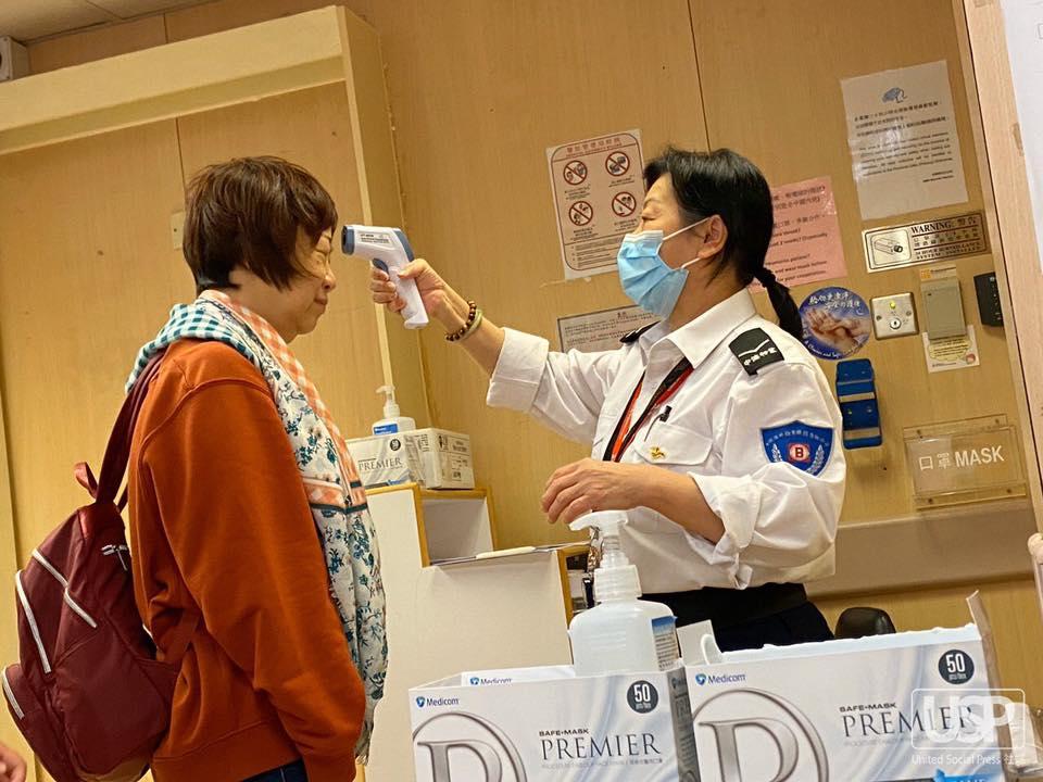 wuhan flu virus