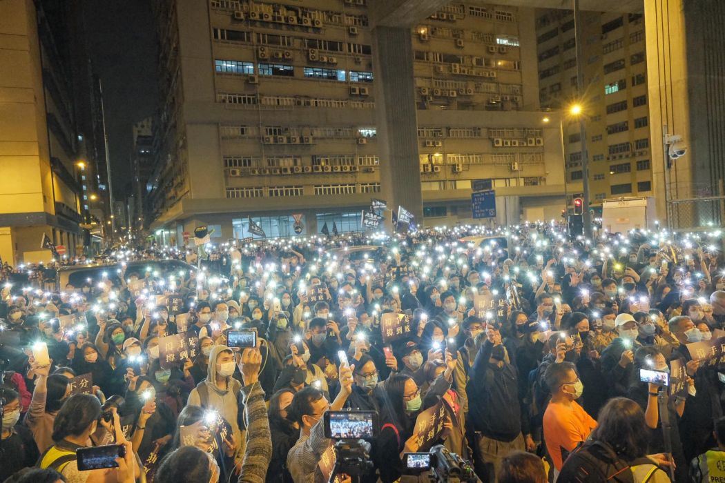 Thousands Rally In Solidarity With Detained Protesters Ahead Of