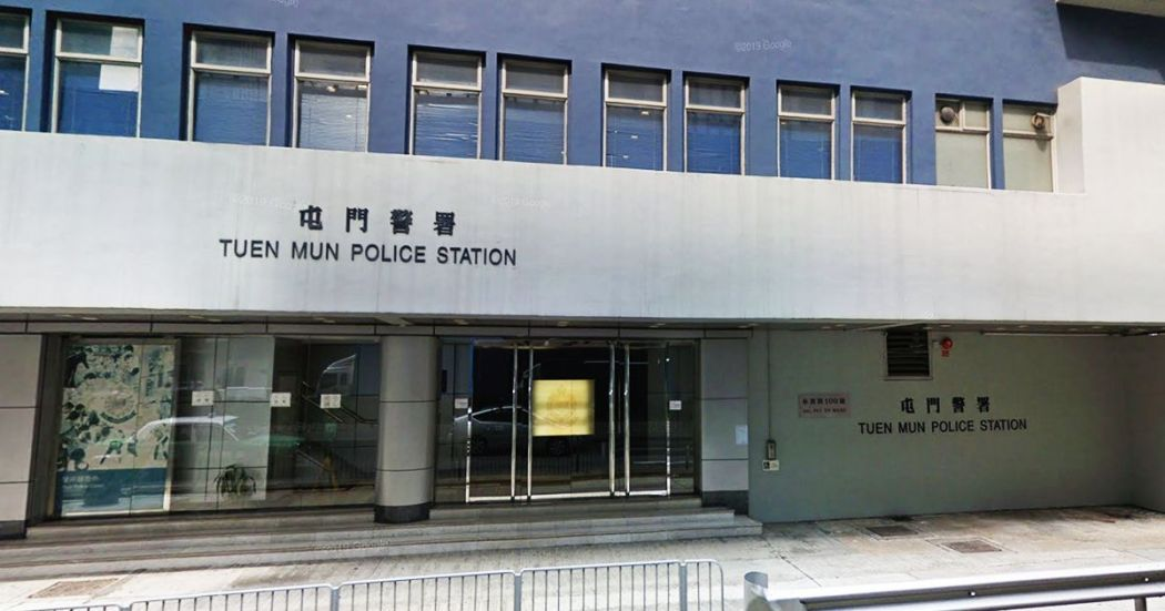 Tuen Mun police station