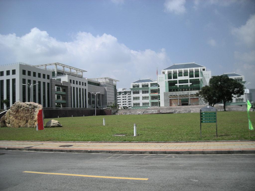 Guangzhou University of Chinese Medicine
