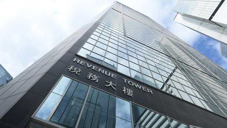 Revenue Tower