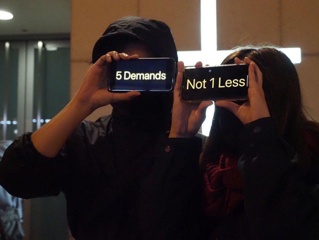 demands december 31 tsim sha tsui