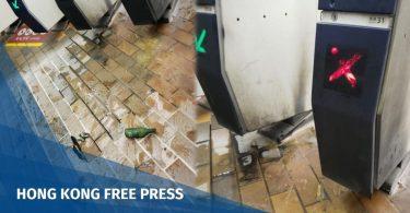 Kowloon Tong MTR petrol bomb