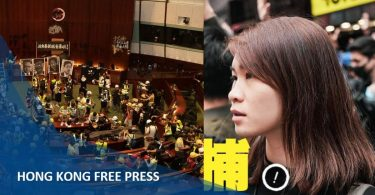 demosisto lily wong arrest
