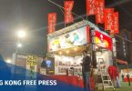 League of Social Democrats Lunar New Year fair stall