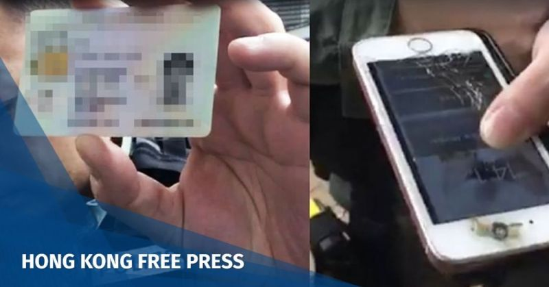 journalist identity card live stream