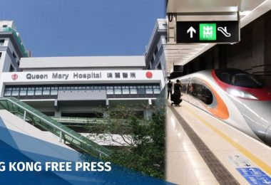 Queen Mary Hospital Express Rail Link