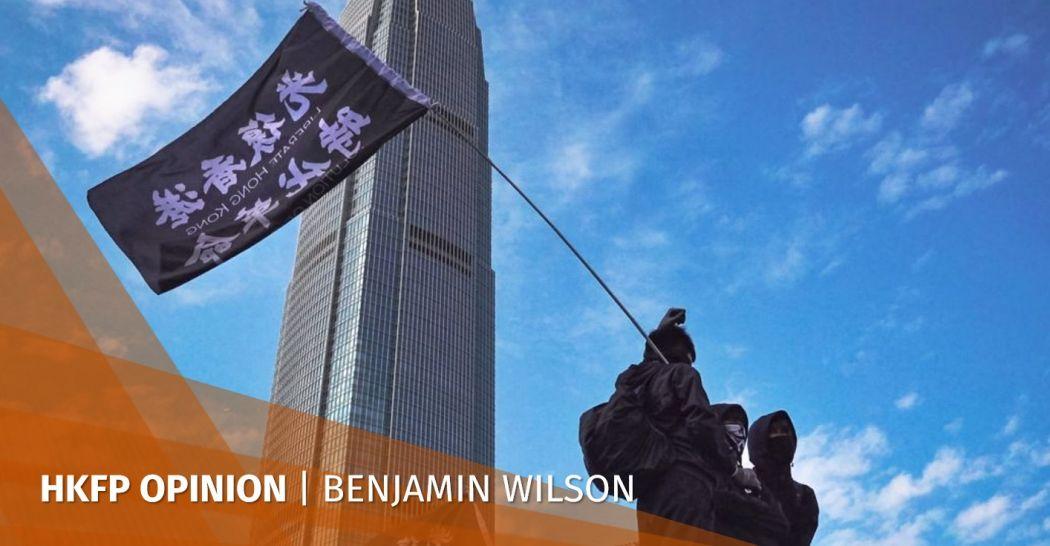 Benjamin Wilson protest