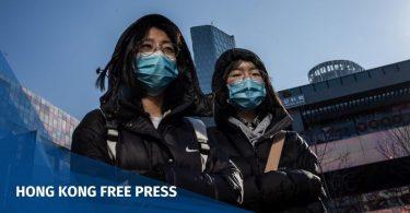 Beijing mask wuhan virus