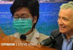 carrie lam steve vines