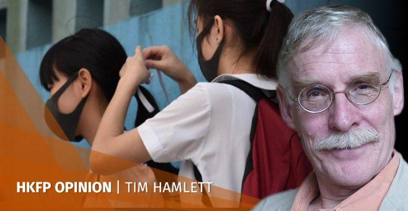 tim hamlett education