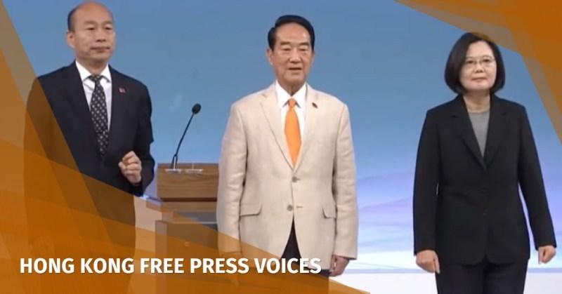 Han Kuo-yu, James Soong and Tsai Ing-wen
